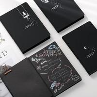 Stern alle Schwarz Seiten Hardcover Notebook Tagebuch Koreanische Schwarze Karte Konto Schule-lieferungen Zusammensetzung Buch Schwarz Papier Notebook