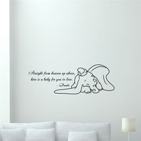 Dumbo DIY Vinyl Wall Decal The Very Wall Sticker Baby Girl Boy Custom Kids Room Art