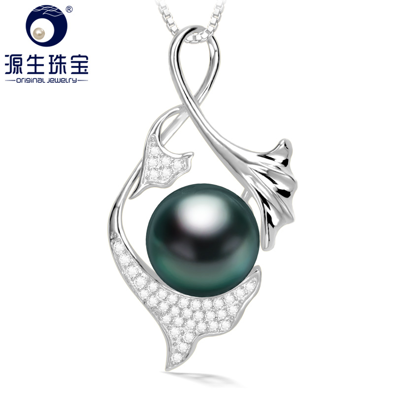 [YS] 10-11mm Tahitian Black Pearl Pendant Necklace Saltwater Black Pearl 925 Sterling Silver Pendant купить недорого в Москве