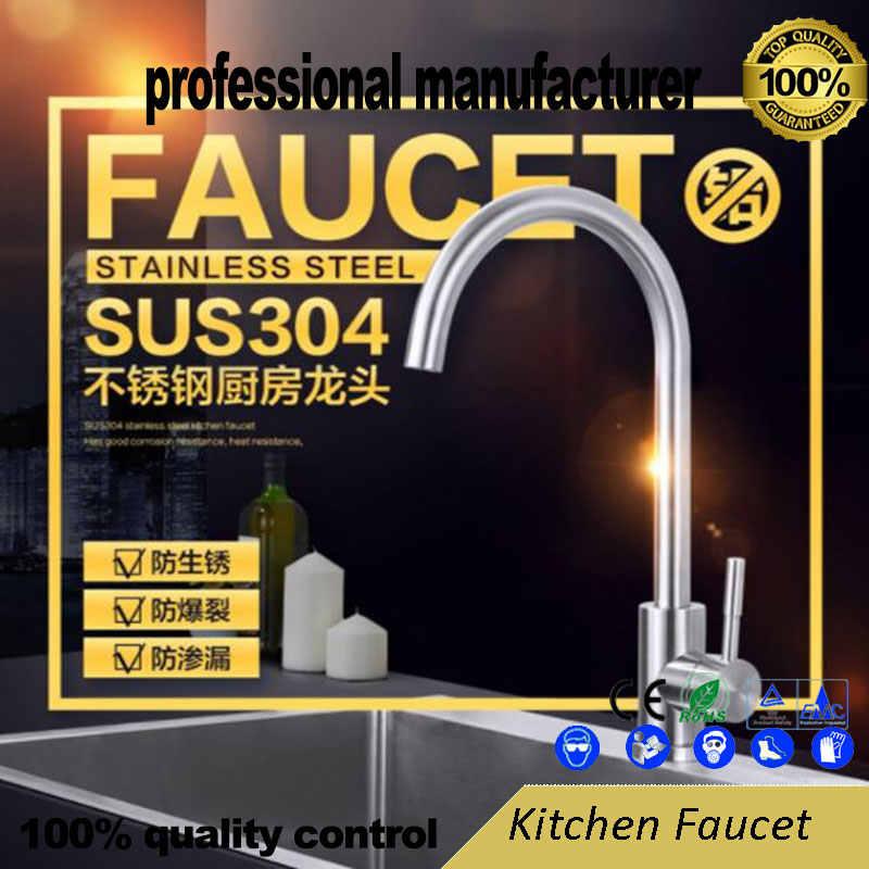 304 ステンレス鋼の台所の蛇口浴室のシンクシンクホットとコールドブラッシュステンレス鋼の蛇口 360 度回転