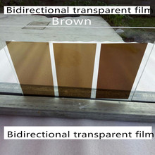 Glass foil brown shading decorative film coffee two-way transparent window film balcony Self adhesive coffee film paste