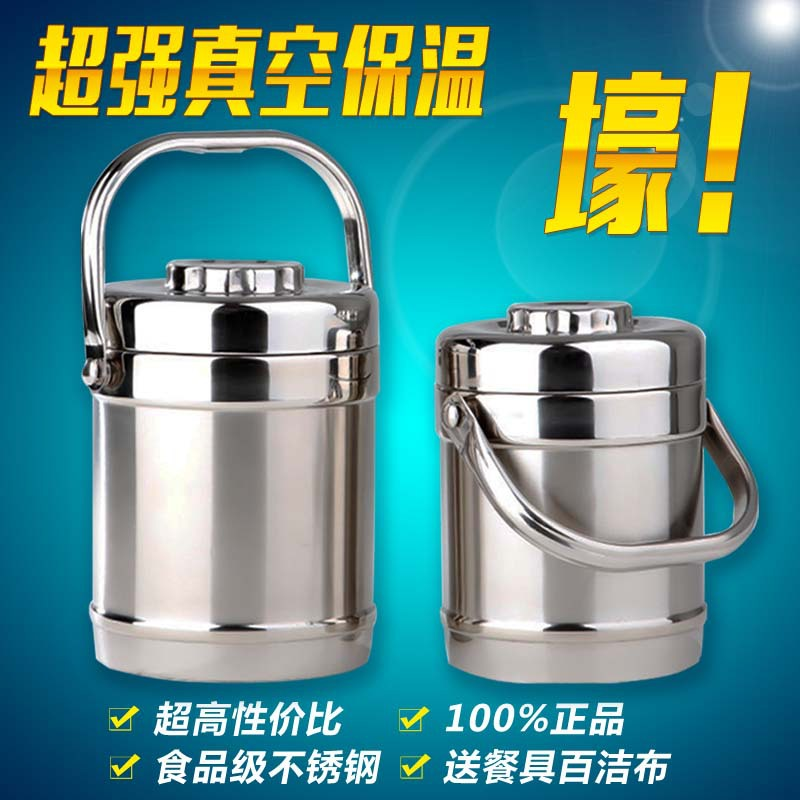 Thermos stainless steel vacuum multilayer insulation boxes mention pot eater three double student lunch box 1.4L2L - dingan store