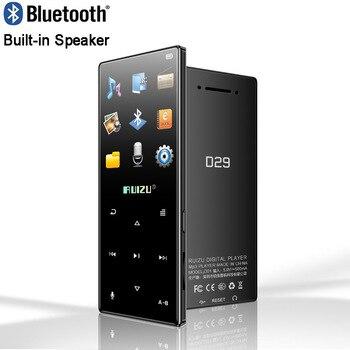 D29 Portable Lossless HiFi Music video Player Consumer Electronics