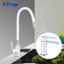 Frap  Brass Flexible Kitchen Mixer with bathroom basin Faucet Pull Down Sink Tap Single Handle Hot and Cold Water F4043+1043