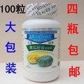 500 mg * 100 suplemento dietético cápsula macia do óleo de semente de Abóbora Aumentar A imunidade