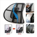 car auto Mesh lumbar support car cushion car lumbar support massage breathable lumbar support  lumbar support
