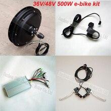 ZL двигатель велосипед конверсионный комплект 500 Вт 48 В бесщеточный двигатель постоянного тока и BLDC синусоидальный контроллер G-S044
