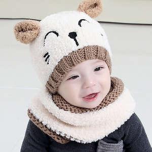 pudcoco Baby Girls Boys Warm Hat Winter Scarf Knitted Cap 77f4c84bab1