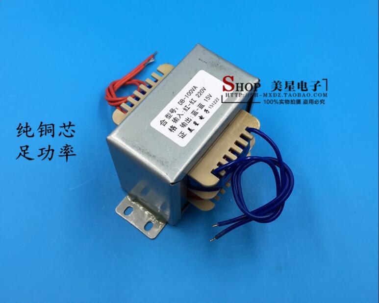 все цены на 15V 6A Transformer 100VA 220V input EI86 Transformer power supply transformer онлайн