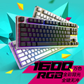 Rapoo V500 Mechanical Game Gaming Backlight Keyboard 87 Keys Promotional