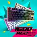 Rapoo v500 jogo gaming mecânico teclado backlight 87 chaves promocionais
