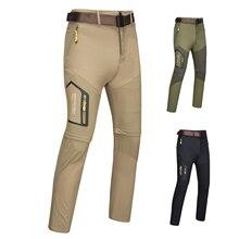 Наружные мужские тактические легкие быстросохнущие Стрейчевые брюки-карго с молнией для пеших прогулок, кемпинга, путешествий