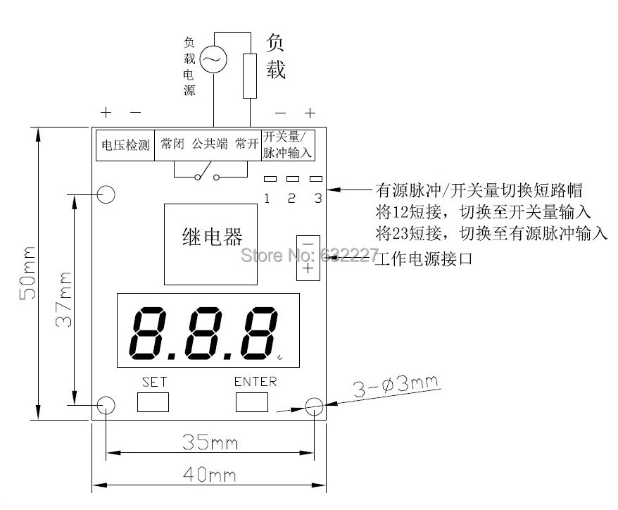 0 1 seconds timer counter control relay measured voltage