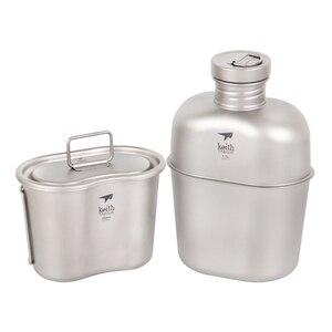 Image 3 - 1800 ミリリットルチタンカップポットディナーセット超軽量屋外食器キット旅行キャンプマーチングポット水ケトルディナーボックス調理器具