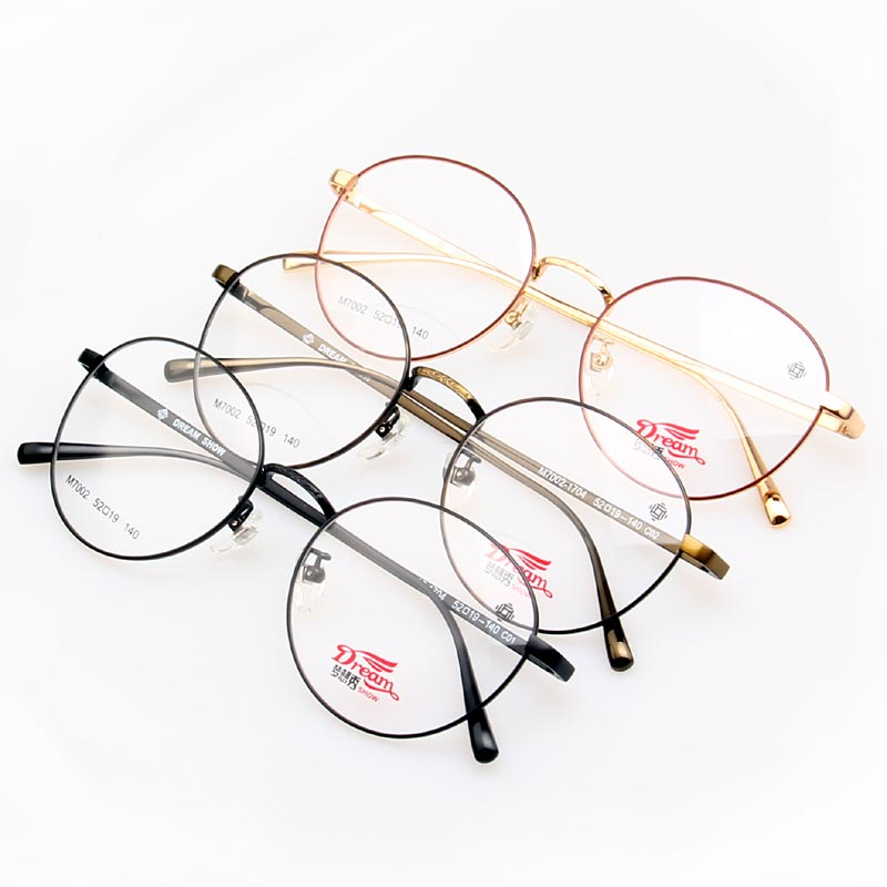 FANG SHI Eyeglasses Frame Unisex Round Eyewear Frames Fashion Eyeglasses Brand Optical Spectacles oculos feminino gafas in Men 39 s Eyewear Frames from Apparel Accessories