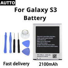 For samsung EB-L1G6LLU with NFC for Galaxy S3 i9300 i9305 replacement battery 2100mAh safe new battery replacement extended 4800mah battery w back cover for samsung galaxy s3 i9300 white