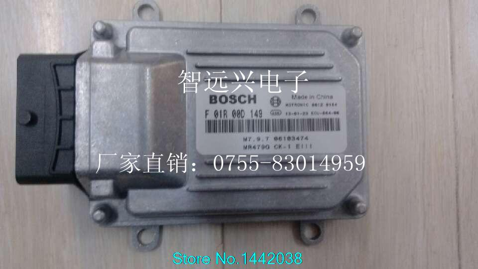 MR479Q ECU  F01R00D149/M797 06103474 touch glass touch screen panel new for dsc06466