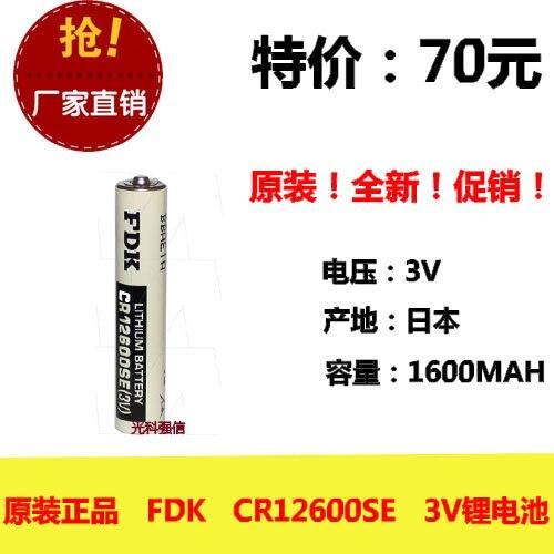Nouveau chaud Original véritable CR12600SE 3 V instrument équipement industriel PLC batterie au lithium/FDK Rechargeable Li-ion cellule