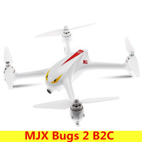 MJX Bugs 2 B2C Brushless RC Drone RTF 2MP Camera 1080P Full HD GPS Positioning 2