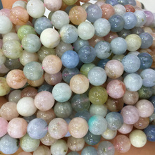 Wholesale Natural Genuine Blue Pink Aquamarine Beryl Morganite Round Loose Beads 4-12mm Fit Jewelry Necklace Bracelets  04076