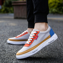 Low to help men's shoes spring 2019 new tide shoes Korean men's canvas wild student casual flat shoes стоимость