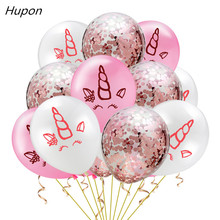 15pcs Balloons Unicorn Confetti Balloon Babyshower Birthday Party Decorations Kids Air Ballon globos Supplies