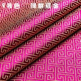 Menschen verursachten Seide Imitieren Seide Gewebt Brokat Stoff für Kleidung und Möbel Polster Tuch breite 0,75 mt * länge 1 mt a39