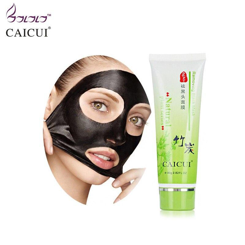 suction black mask facial mask acne treatments skin lightening blackhead remover mask anti acne masks black head face skin care