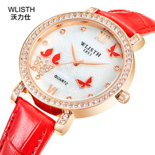 Women's Watch Fashion Business Korean Leather Women's Watch Luxury Diamond Diamond