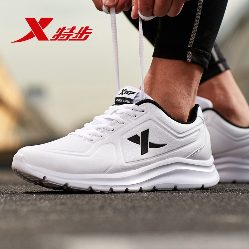 Xtep Men Running Shoe Summer Sport Shoe 4 Color Soft Light Weight Sneakers For Men Running 881319119078