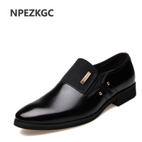 NPEZKGC Men Dress Shoes Slip on Black Oxford Shoes For Men Flats Leather Fashion Men Shoes Breathable Comfortable Zapatos Hombre