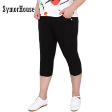 2017 Summer Women's Cropped Trousers /Pants Capris pencil Pants  Women Pleasted With Pockets Elastic Waist Casual Capris female