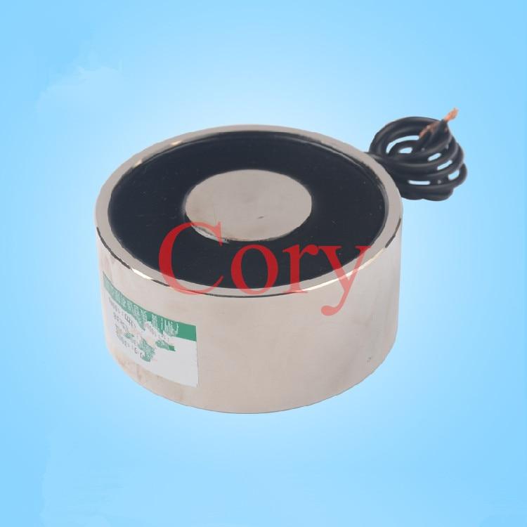 цена на 1PCS Push Pull Type Electromagnet Solenoid Open Frame 10mm/1200N 100 x 40mm