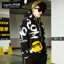2019 new plus-size mens wear coats and long-sleeved sweatshirts top of the trend street