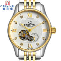 CARNIVAL Classic Business men Watch Top brand Tourbillon Automatic Watch Men Small second dial Waterproof Mechanical watches