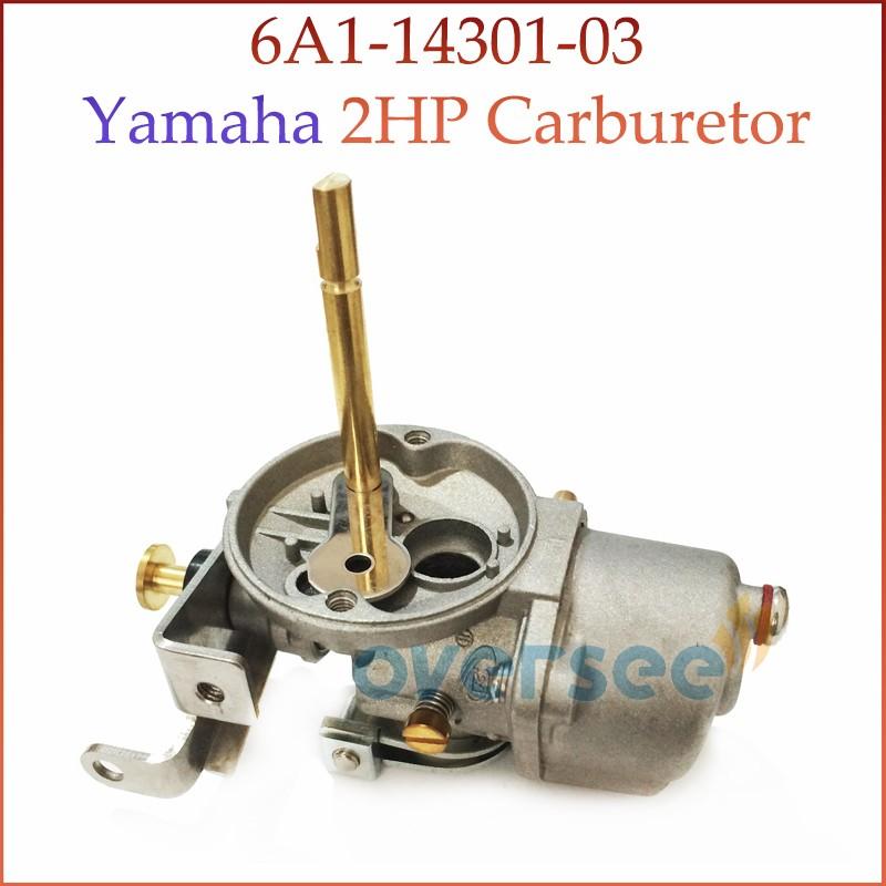 6A1-14301-03 carburetor_3