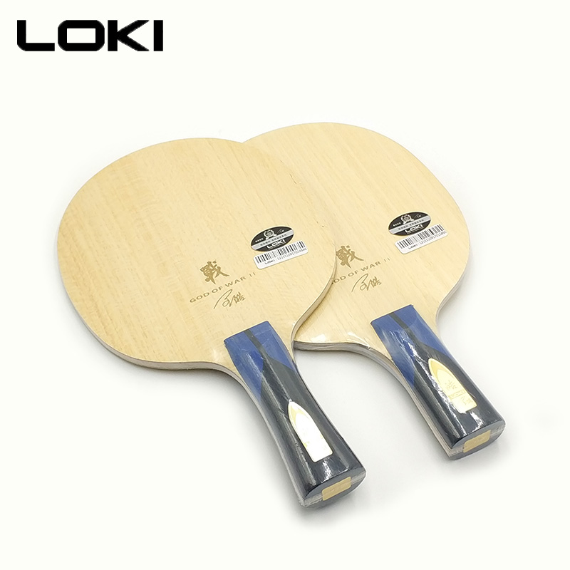 LOKI God2 Top Quality KOTO ALC Carbon Table Tennis Blade Professional Ping Pong Bat Fast Attack Arc Table Tennis Racket