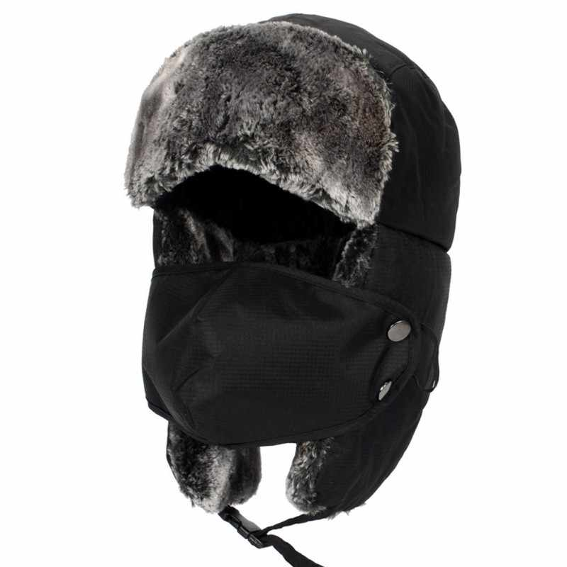 f6c91332e17 Detail Feedback Questions about Men Women Outdoor Hat Masked Fur ...
