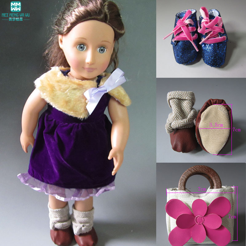 Purple princess skirt, fashion boots leather shoes for 18 45cm American Girl
