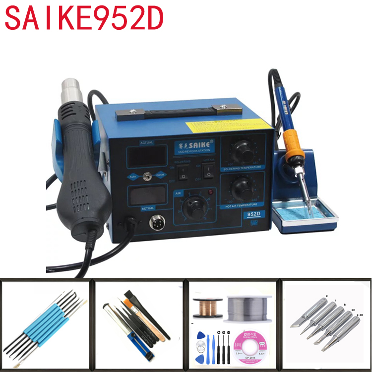 Best selling 220V/ 110V Saike 952D 2 in 1 Hot air gun Soldering Iron rework Soldering station better than 936 858D with gifts все цены