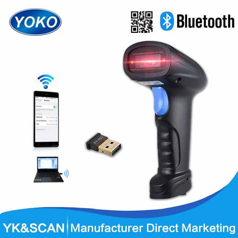 cordless Bluetooth  2D/QR/1D Barcode Scanner  CMOS Scanner BWM3  USB Interface   230Times/second Free shipping купить