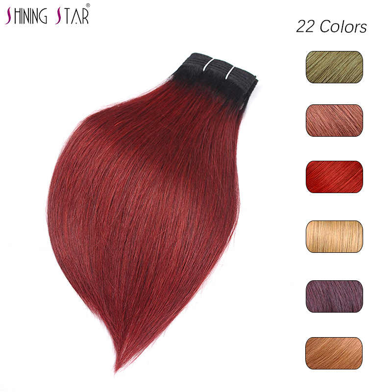 Shiningstar Ombre Red Burgundy Blonde Brazilian Straight Hair Bundles Remy Human Hair Weave Extensions 22 Colors Hair Bundles