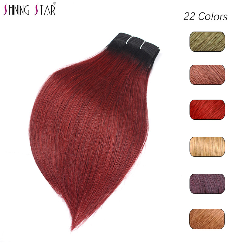 Shiningstar Ombre Red Burgundy Blonde Brazilian Straight Hair Bundles Remy Human Hair Weave Extensions 22 Colors Hair Bundles