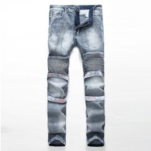 Men's fashion jean vintage hole brand ripped biker jeans Male casual slim patch high quality denim pants Long trousers pant men
