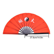 Traditional Tai Chi Fan