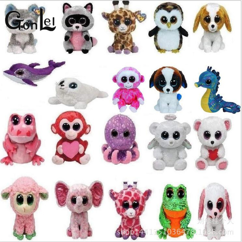 Ty's toy box coupon codes free shipping