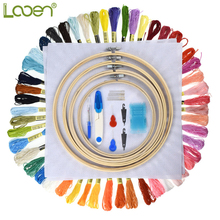 50 Pcs Threads Cross Stitch Hoop Embroidery 5pcs Wooden Round Adjustable Bamboo Hoops Scissors Needles Sewing Accessories