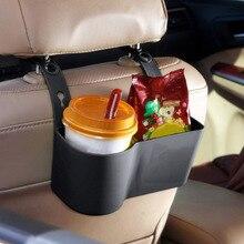 Высокое качество, стильный Автомобильный кронштейн, универсальный держатель для чашки с напитком, вешалка для спинки сиденья, регулируемый органайзер, автомобильные принадлежности