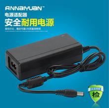 Free shipping wholesale Power adapter 12V 3A LED outdoor surveillance camera power switching laptop adapter power supply