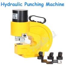цена на Hydraulic Punching Machine 35T Female Plate-Punching Machine Hydraulic Punch Tools CH-70